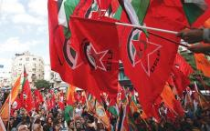 البلاغ الصادر عن أعمال المؤتمر الوطني العام السابع للجبهة الديمقراطية لتحرير فلسطين