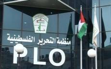 منظمة التحرير الفلسطينية تحذر من خديعة اسرائيلية في الخان الاحمر