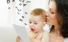 7 طرق تساعد طفلك على الكلام