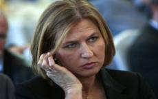 ليفني تدعو لتنفيذ عملية عسكرية في غزة دون احتلالها