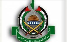 ماذا قالت حركة حماس عن خطاب الرئيس عباس أمام الجمعية العامة للأمم المتحدة؟
