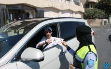 الشرطة تطلق مشروع توعوي ميداني بعنوان