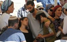 مقتل مستوطن إسرائيلي في عملية طعن بالضفة