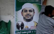 ليبرمان : إسرائيل طلبت من مصر عدم إدخال جثمان البطش لغزة