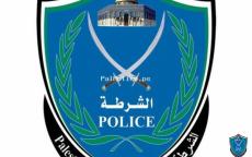 الشرطة تقبض على أصم يشتبه به بسرقة أموال وبضاعة من محلات تجارية في رام الله