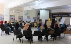 الدفاع المدني برفح يُنظم محاضرة تدريبية لذوي الاحتياجات الخاصة