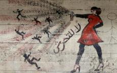 في غزة: زوجات يشتكينْ تحرش أهل الزوج .. وقضايا وصلت للطلاق؟