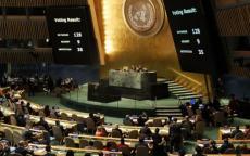 تفاصيل جديدة.. الجمعية العامة للأمم المتحدة ترفض مشروع القرار الأمريكي لإدانة حماس