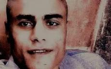 الاحتلال يسلم جثمان الشهيد الريماوي