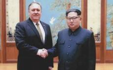 ترامب يُلغي زيارة وزير خارجيته إلى كوريا الشمالية