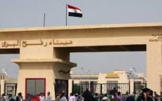 حماس اعطت مهلة للمصريين حتى نهاية الشهر الحالي لتحسين الوضع في غزة