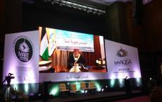 رابطة علماء فلسطين تشارك في المؤتمر الدولي القدس هوية الأمة المنعقد في دولة ماليزيا