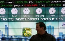 ارتفاع أسهم شركات إسرائيلية بعد مفاوضات في مصر