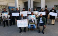 موظفو المعاهد الأزهرية يواصلون احتجاجاتهم ويناشدون الرئيس عباس