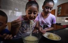 شاهد: رُعب الأندومي.. (أطفال القصف) يوجهون رسالة جديدة للاحتلال الإسرائيلي