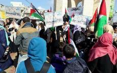 وقفة احتجاجية في رفح للاتحاد العام للمرأة الفلسطينية تنديدا بقرار ترامب