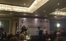 على ضفاف النيل في مصر .. السفارة الإسرائيلية تحتفل بذكرى نكبة فلسطين