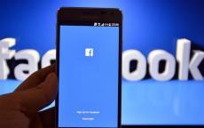 عجوز يقتل زوجته بسبب الفيسبوك