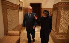 فيديو : نتنياهو وزوجته ورئيس الموساد في ضيافة سلطان عمان قابوس بن سعيد