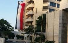 صور: استعدادات بغزة لزيارة الوفد الأمني المصري للقطاع