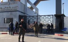 شاهد: داخلية غزة تستلم معبر رفح البري رسميًا