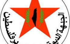 «الديمقراطية»: نجاح الإضراب تأكيد على استعداد شعبنا لمقاومة «صفقة العصر» و«قانون القومية» في الميدان