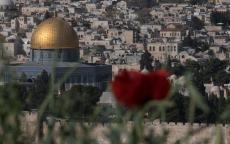 طقس فلسطين الجمعة