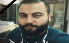 تفاصيل مقتل مصري في الكويت