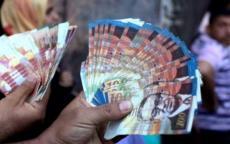 صحيفة:السلطة صرفت رواتب لـ42 شخصاً في غزة وحماس تحاول تأمين بدل الرواتب المقطوعة