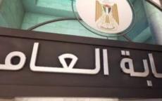 """النيابة تحقق مع مدير صحيفة الحدث ورئيس تحريرها بتهمة """"الابتزاز المالي"""""""