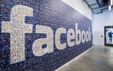 فيسبوك يعتذر بعد