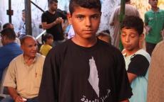 استشهاد فتى متأثرا بجراح اصيب بها امس في غزة