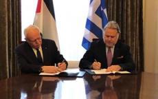 المالكي يترأس أعمال اللجنة المشتركة الحكومية الفلسطينية- اليونانية الأولى بأثينا