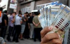 الديمقراطية تدعو لمعالجة رواتب موظفي السلطة بغزة في أسرع وقت