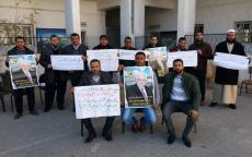 العاملون في المعاهد الأزهرية يستأنفون احتجاجاتهم