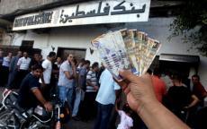 صرف رواتب المتقاعدين المدنيين في غزة والضفة
