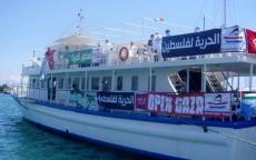 إسرائيل تبيع سفن الحرية المتجهة لكسر حصار غزة بالمزاد العلني