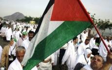موقع إسرائيلي: السعودية أوقفت تأشيرات الحج عن مواطني قطاع غزة والـ 48