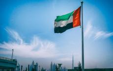 حقيقة رفض الإمارات منح تأشيرة دخول للاعبة إسرائيلية
