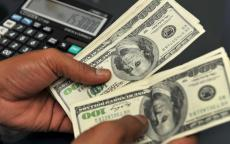 تراجع أسعار العملات اليوم الاثنين