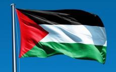 مؤسسات القطاع الخاص بغزة تطلق نداءاً عاجلاً  لإتمام المصالحة وإنهاء الانقسام