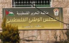 قيادي بحماس: لم نتلقَ دعوات لحضور جلسة المجلس الوطني