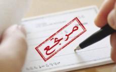 800 تاجر في السجن.. 17 ألف شيك مرتجع بقيمة 47.8 مليون دولار في غزة
