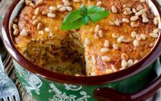 صينية الأرز بالدجاج