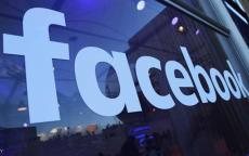 تصفح فيسبوك ينخفض 50 مليون ساعة يوميا بسبب شروط زوكربيرغ