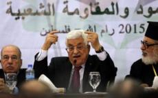 مخاوف إسرائيلية من تقليص الرئيس عباس لميزانية الصحة والتعليم بغزة