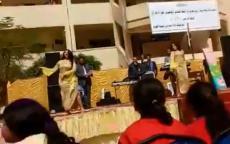غضب في مصر بسبب حفلة