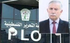 منظمة التحرير الفلسطينية تحذر من هدم الخان الاحمر وتعتبره جريمة حرب .