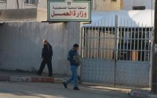 الإعلامي الحكومي بغزة: تعليق الدوام بكافة الوزارات باستثناء المستشفيات والرعاية الأولية