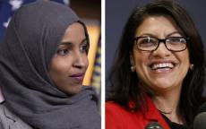 أول مسلمتين في تاريخ الكونغرس الأمريكي إحداهما فلسطينية